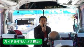 20131201_topix_pic-01