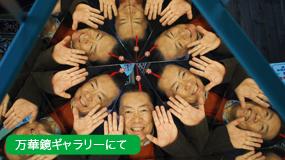 20131201_topix_pic-04